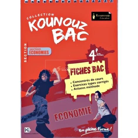 4, KOUNOUZ FICHE BAC ECONOMI(SC ECO)