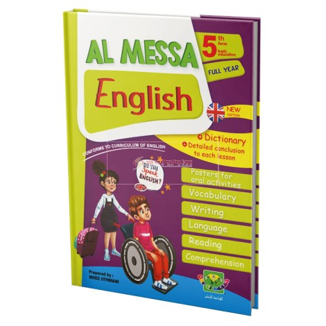 5/  AL MESSA ENGLISH