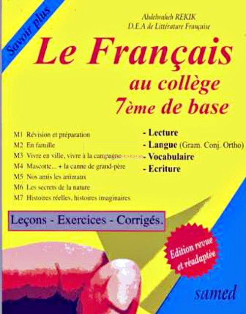 7 Le Francais Au College