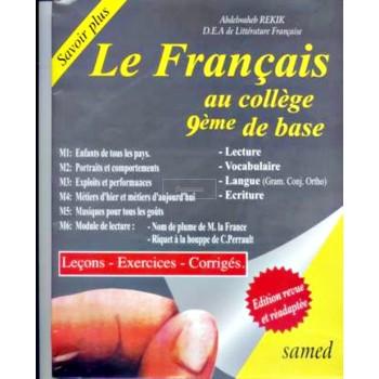 9/ LE FRANCAIS AU COLLEGE