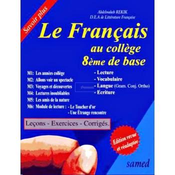 8/ LE FRANCAIS AU COLLEGE