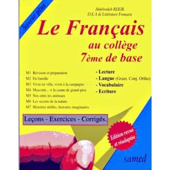 7/ LE FRANCAIS AU COLLEGE