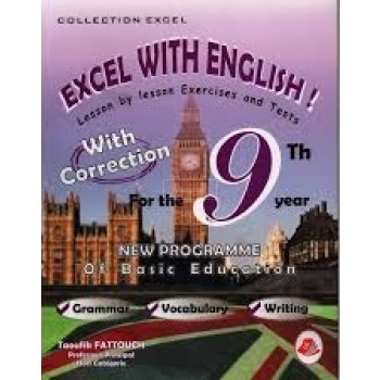 9/ EXCEL WITH ENGLISH