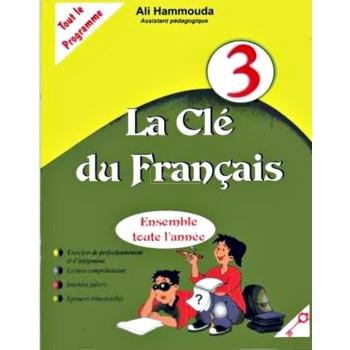3/ LA CLE DU FRANCAIS