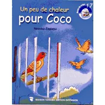 BOULE DE NEIGE (1) 300