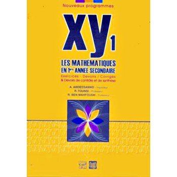 1, XY 1 MATH