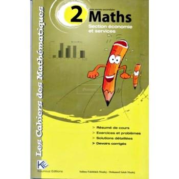 2, LES CAH DES MATHS. (ECO+-SERVICES)