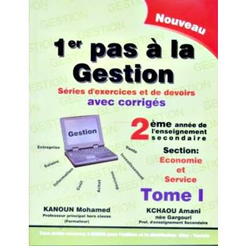 2, 1ER PAS A LA GESTION T1