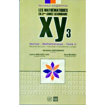 3, XY MATH PLUS (MATH) T2