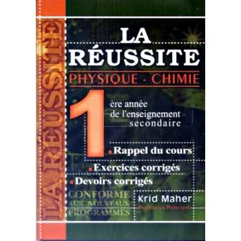 1, LA REUSITE PHY/CHI