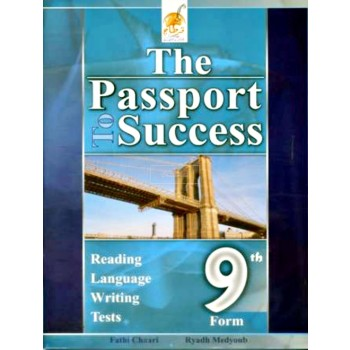 9/ THE PASSEPORT TO SUCCESS
