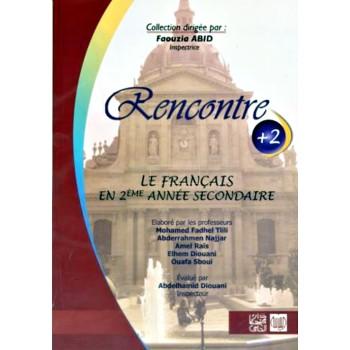 2, RENCONTRE + 2EME