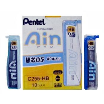 MINES 0,7 AIN-C257 PENTEL ....PAQ(10)=