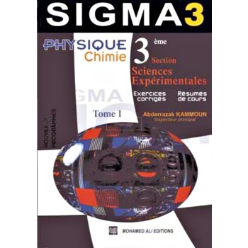 3, SIGMA PHY T1 (SCI EXP)
