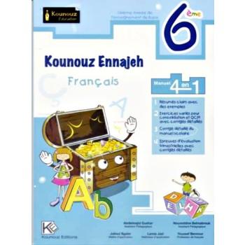 6/ KOUNOUZ ENNAJAH FRANCAIS