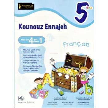 5/ KOUNOUZ ENNAJAH FRANCAIS