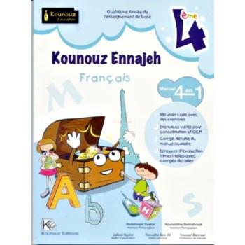 4/ KOUNOUZ ENNAJAH FRANCAIS
