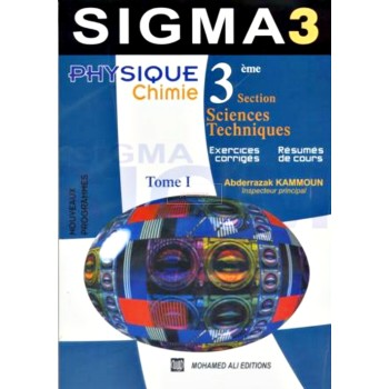 3, SIGMA PHY T1 (SEC TECHNIQUES)