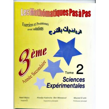 3, الرياضيات بالتدرج SCI EXP T2