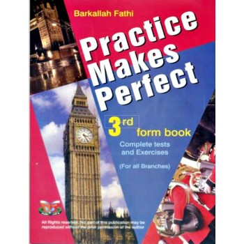 3, PRACTICE MAKES PERFECT