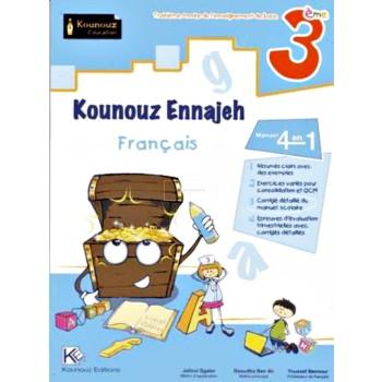 3/ KOUNOUZ ENNAJAH FRANCAIS