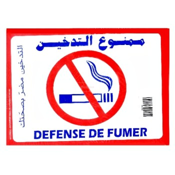 PLAQUE AUTOCOLLANT DEFENSE DE FUMER GM ....PAQ(25)=