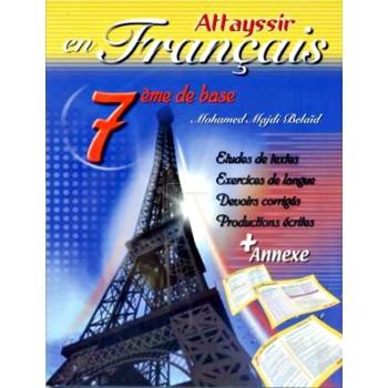 7/ ATTAYSSIR EN FRANCAIS