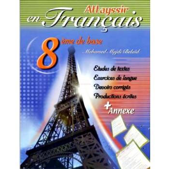 8/ ATTAYSSIR EN FRANCAIS