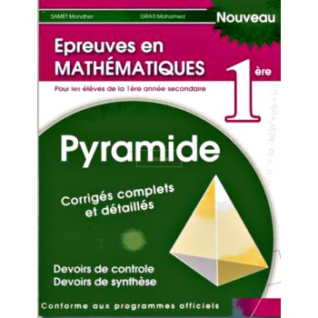 1, PYRAMIDE MATH