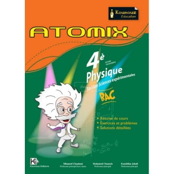 4, ATOMIX PHY SECTION SCI EXP