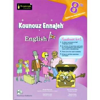 8/ KOUNOUZ ENNAJAH ENGLISH
