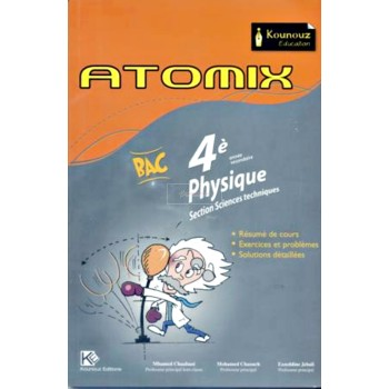 4, ATOMIX PHY SECTION SCI TECHNIQUE