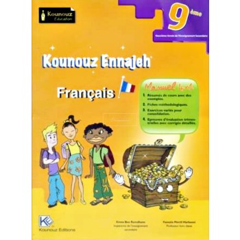 9/ KOUNOUZ ENNAJAH FRANCAIS