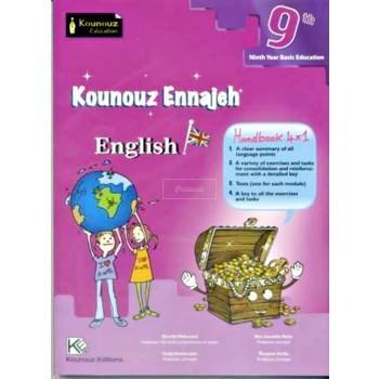9/ KOUNOUZ ENNAJAH ENGLISH