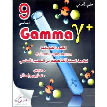 9/ GAMMA SCIENCES PHYSIQUES