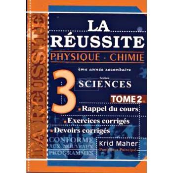 3, LA REUSSITE PHY-CH-SEC SCI T2