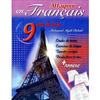 9/ ATTAYSSIR EN FRANCAIS