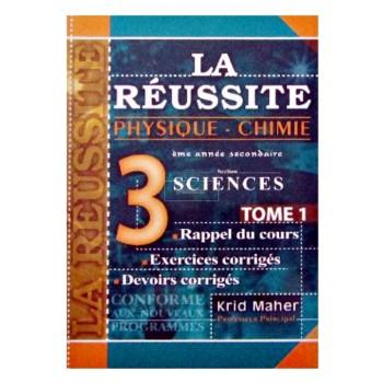 3, LA REUSSITE PHY-CH (SEC SCIENCES)T1