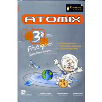 3, ATOMIX PHY (SECTION TECHNIQUE)