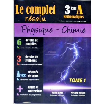 3, LE COMPLET PHY-CHI (MATH) T1