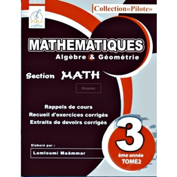 3, MATH PILOTE (MATH) T2