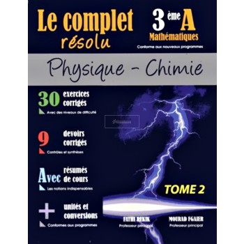 3, LE COMPLET PHY-CHI (MATH) T2