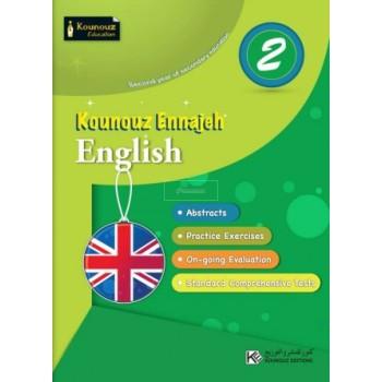 2, KOUNOUZ ENGLISH