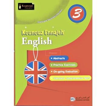 3, KOUNOUZ ENGLISH
