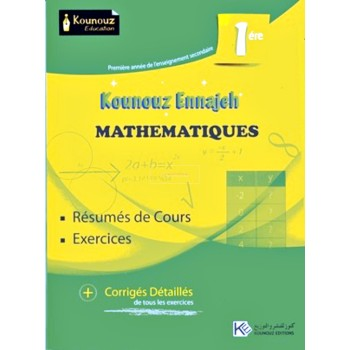 1, KOUNOUZ MATHEMATIQUE