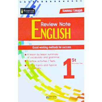 1, FICHE REVIEW NOTE ENGLISH