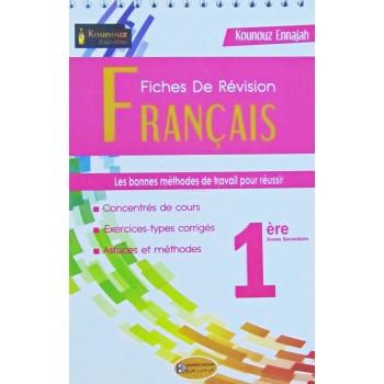 1, FICHE DE REVISION FRANCAIS