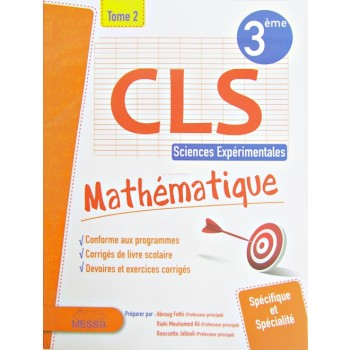 3, CLS MATH SCIENCE EXP T1