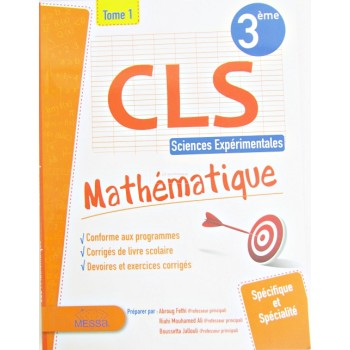 3, CLS MATH- SCIENCE EXP T2