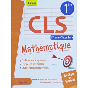 1, CLS MATHEMATIQUE